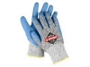 Защитные перчатки ЗУБР